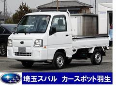 サンバートラックTB 4WD・5MT車・エアコン・パワステ