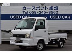 サンバートラックTB エアコン・パワステ 4WD 5MT