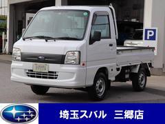 サンバートラックTB 三方開 セレクティブAWD 5速マニュアル車♪