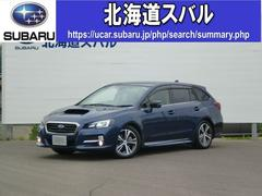 レヴォーグ 1.6GT EyeSight Smart Edition