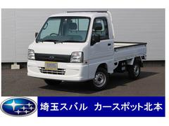 サンバートラックTB三方開 エアコン パワステ 5速MT 4WD