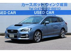 レヴォーグ 1.6GT−S EyeSight SDナビ ETC2.0