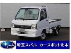 サンバートラックTC プロフェッショナル エアコン パワステ 5速 4WD
