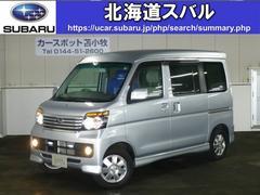 ディアスワゴンRS Limited ナビ 電動スライドドア ターボ