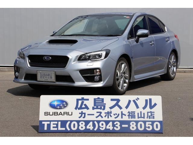 スバル 2.0GT-S EyeSight