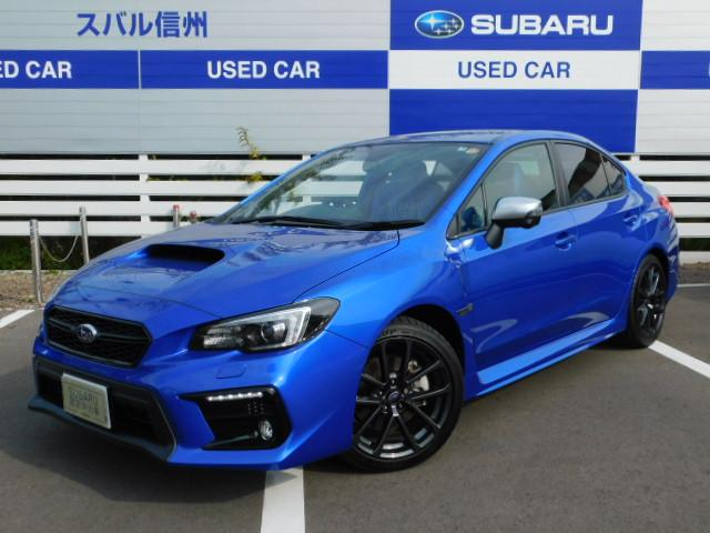 2.0GT−S EyeSight 元試乗車