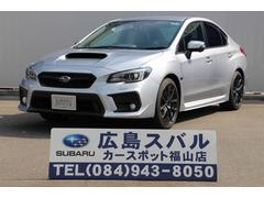 WRX S4 2.0GT−S EyeSight D型 元デモカー