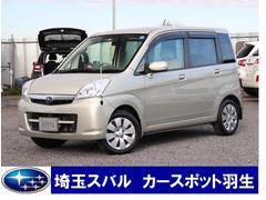 ステラLX 4気筒エンジン・ワンオーナー・キーレス・純正CD
