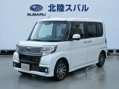 シフォンR Limited スマートアシスト3 AWD