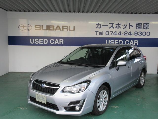 スバル 1.6i-L アイサイト Proud Edition 認定車