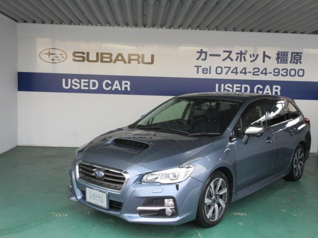 スバル 1.6GT アイサイト SD地デジナビ ETC  認定中古車