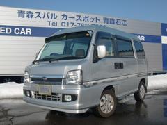 ディアスワゴンDias Wagon Limited