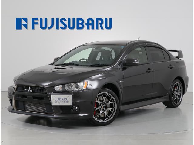 三菱 エボリューション ファイナルエディション 日本限定1000台