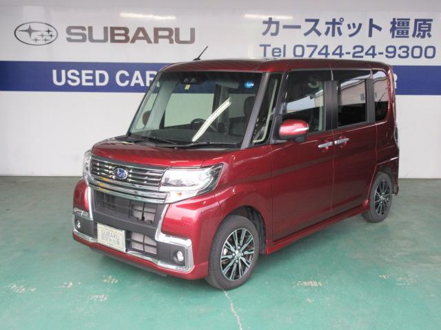 スバル R Limited スマートアシスト 地デジナビ 認定中古車