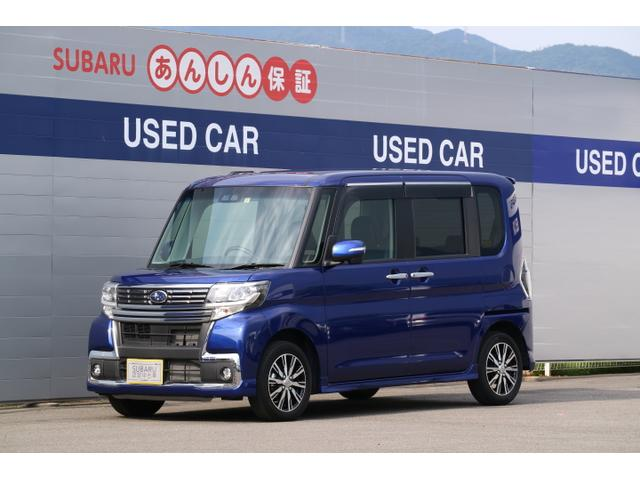 スバル R Limited スマートアシスト/ スライドドア