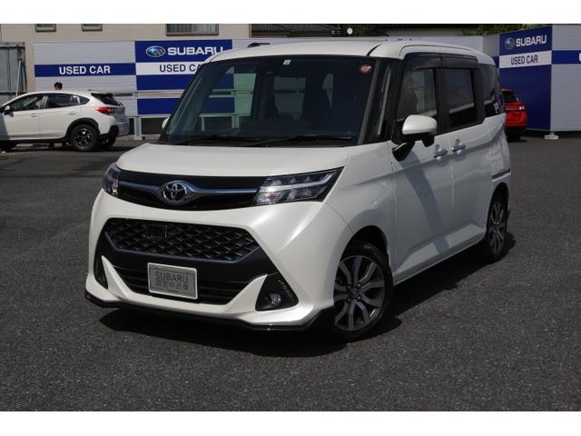 トヨタ カスタムG-T ナビ ETC 両側電動スライド スマアシII