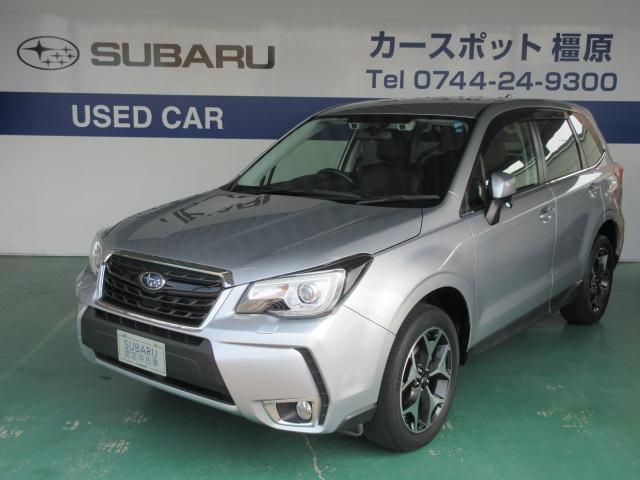 スバル S-Limited  アイサイト搭載車  認定中古車