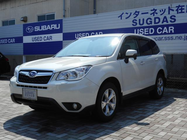 スバル 2.0i-L EyeSight AWD