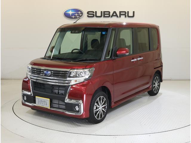 「スバル」「シフォン」「コンパクトカー」「大阪府」の中古車