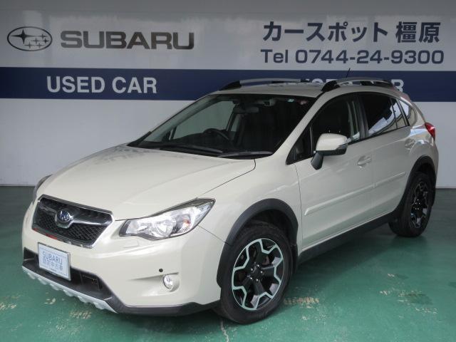 「スバル」「XV」「SUV・クロカン」「奈良県」の中古車