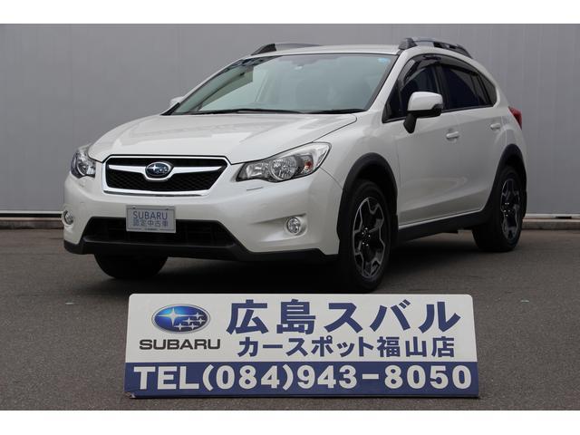 「スバル」「XV」「SUV・クロカン」「広島県」の中古車