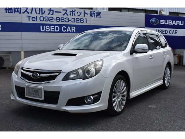 2.5GT S Package