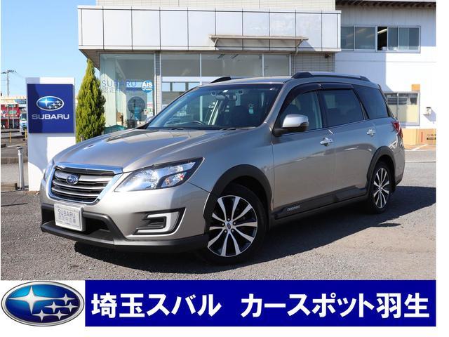 「スバル」「エクシーガ」「SUV・クロカン」「埼玉県」の中古車