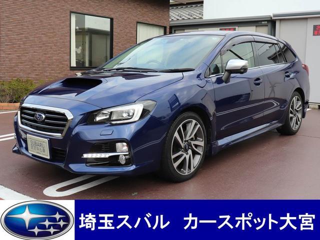 「スバル」「レヴォーグ」「ステーションワゴン」「埼玉県」の中古車