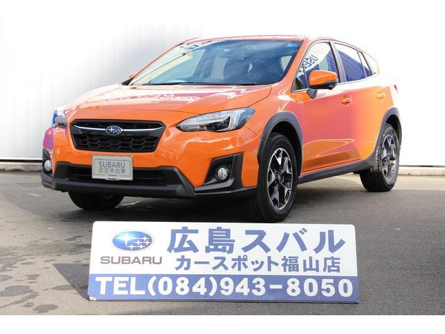 2.0i-L アイサイト Cタイプ ナビ 元当社社用車
