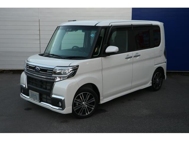 RS Limited スマートアシスト