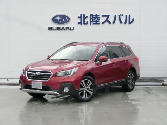 スバル Limited 元社用車 後期 8インチダイアトーン