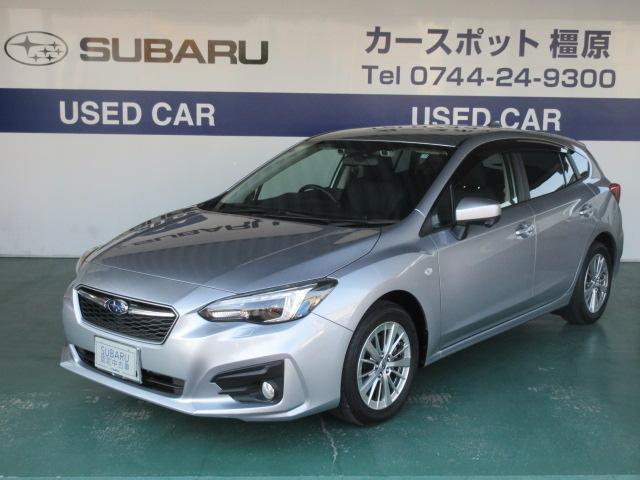 スバル 1.6i-L アイサイト SD地デジナビ  認定中古車