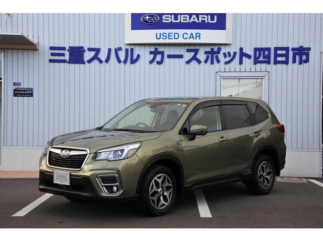 「スバル」「フォレスター」「SUV・クロカン」「三重県」の中古車