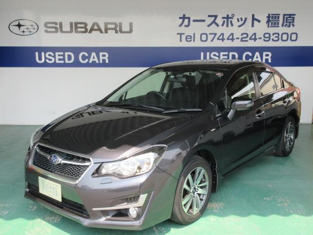 スバル 2.0i アイサイト Proud Edition 認定中古車