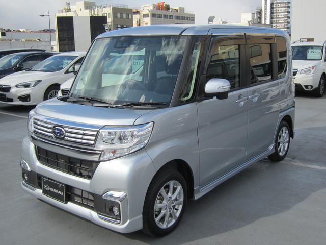 「スバル」「シフォン」「コンパクトカー」「京都府」の中古車
