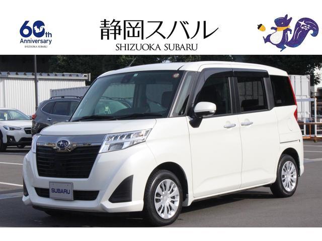 スバル G スマートアシストIII 元社用車 パノラミックビュー