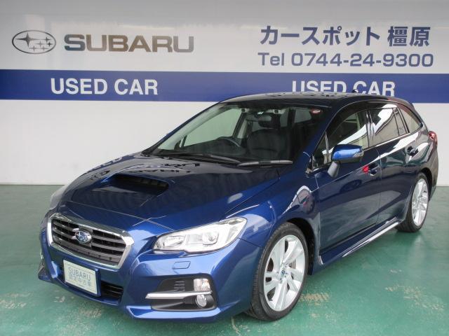 スバル 1.6GT アイサイト S-style 地デジナビ 認定車