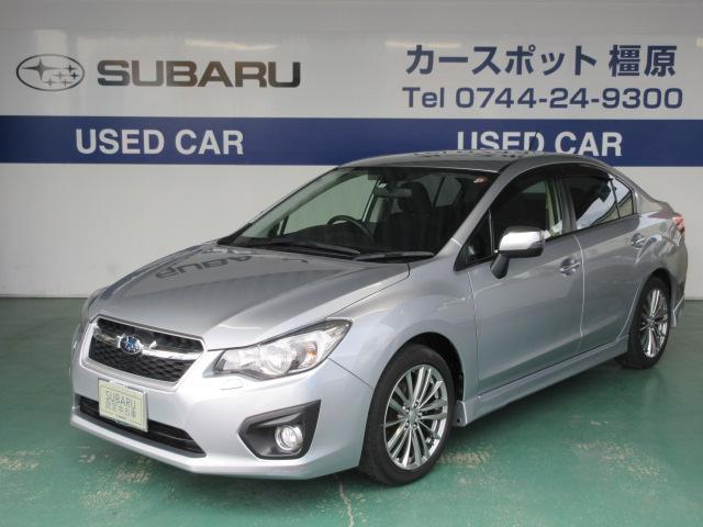 2.0i-S Limited 地デジナビ ETC 認定中古車(1枚目)