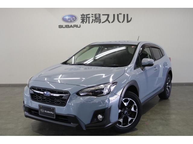 スバル 2.0i-L EyeSight サポカー補助金4万円対象車