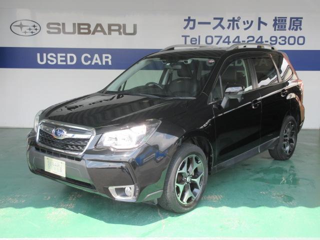 スバル S-Limited アイサイト搭載車 地デジナビ ETC