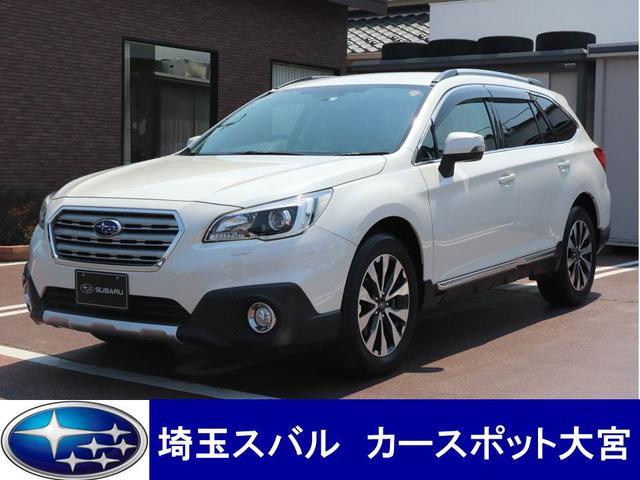 「スバル」「レガシィアウトバック」「SUV・クロカン」「埼玉県」の中古車
