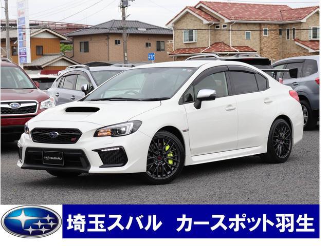 「スバル」「WRX STI」「セダン」「埼玉県」の中古車