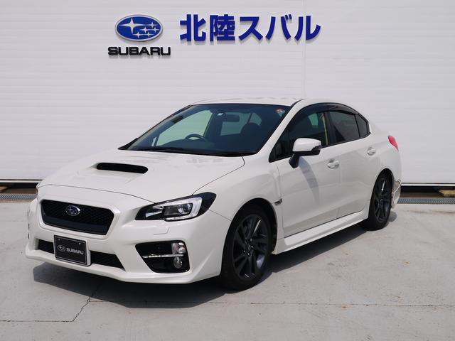 スバル 2.0GT EyeSight