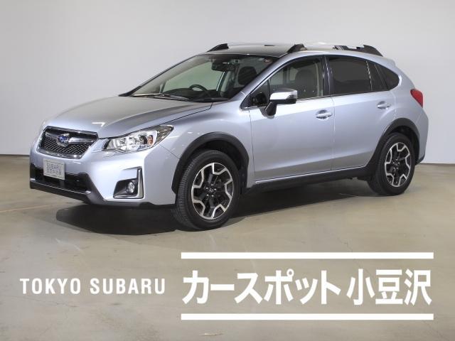 スバル XV 2.0i-Lアイサイトver.3【当店8月プレミアム特選車】