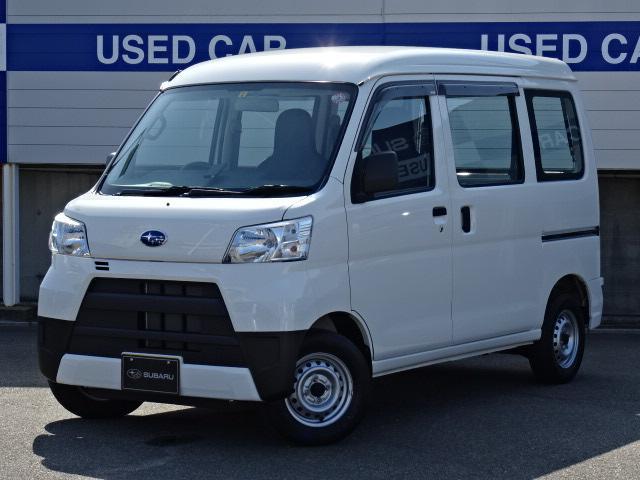 スバル サンバーバン VB 車検整備・保証付きSUBARU認定U-Car