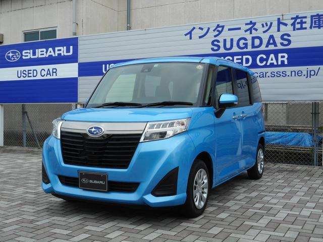 「スバル」「ジャスティ」「ミニバン・ワンボックス」「鳥取県」の中古車