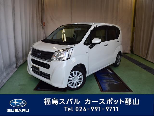 スバル ステラ L 2WD キーレス ABS VDC スバル認定U-CAR
