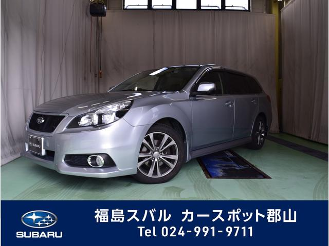 スバル 2.5i B-SPORT EyeSight ナビ ETC