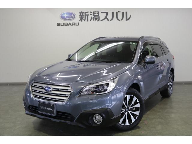 スバル レガシィアウトバック Limited 特別仕様車SmartEdition