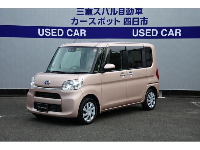 スバル シフォン G Special スマートアシスト/ナビ・ETC付き